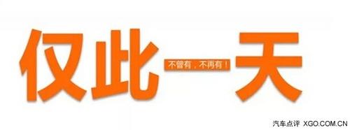 【广州广汽传祺4s店】广州广汽商贸长佳汽车销售有限