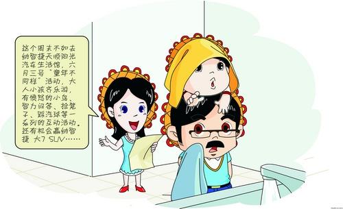 61儿童节 天顺阳光童年不同样精彩回顾