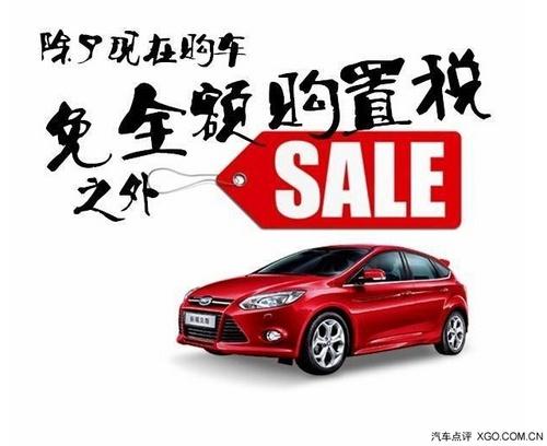 汽车销售服务有限公司