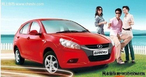 记者问:在电动汽车价格方面,江淮考虑如何吸引消费者?-江淮新能高清图片