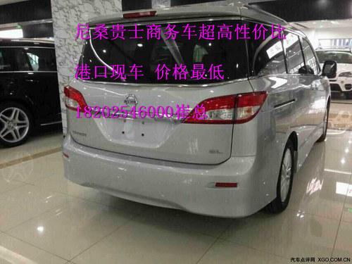尼桑贵士自贸区现车白色银色包落牌照高清图片