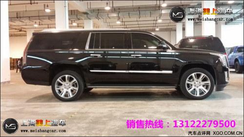 七座美系大越野2015款凯迪拉克凯雷德 上海美上汽车销售有高清图片