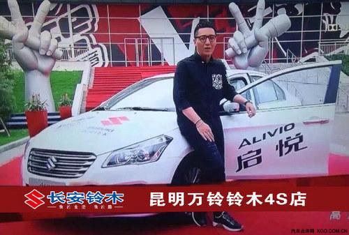 还有中国好家轿长安铃木启悦的加盟