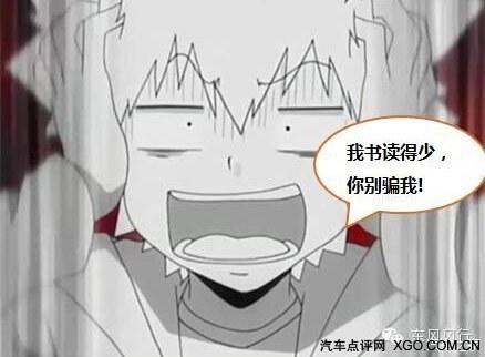 史上最难写汉字高清图片