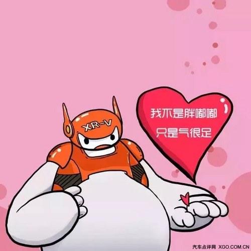 武汉惠盛汽车销售服务有限公司新闻 微信朋友圈封面换成这样会被打吗?