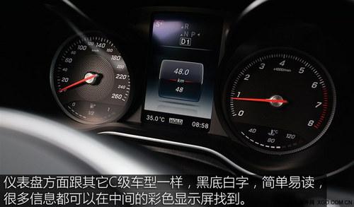 2015款奔驰c200哪里最优惠最高可优惠6万