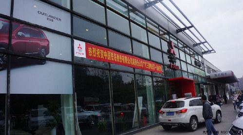 热烈祝贺中国铁塔股份有限公司提车愉快