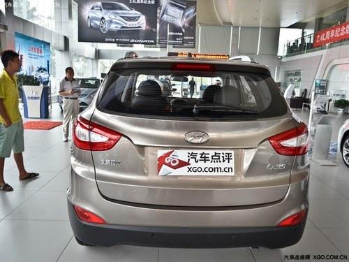 北京现代报价表_【北京现代2015款ix35】大型团购报价表 车型 指导价 本店价 优惠
