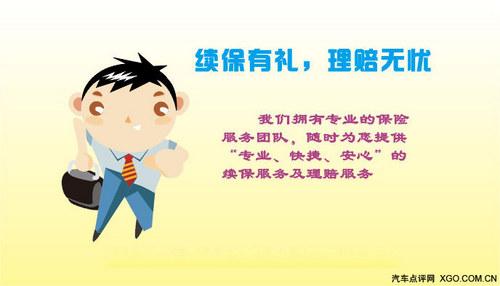 国华人寿思考图片