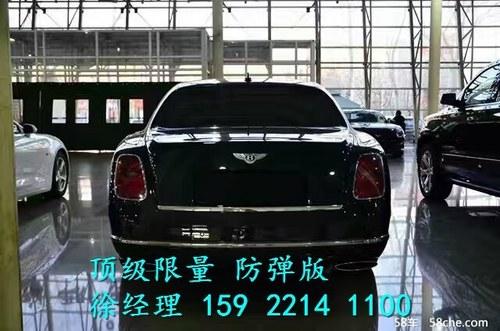 17款宾利慕尚6.8T全球限量 顶级防弹车图片 54597 500x331