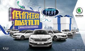 长春腾元-Yeti优惠高达1.50万