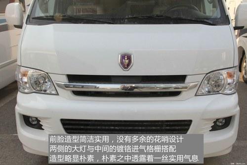 华晨金杯海狮6座房车C型报价优惠促销高清图片
