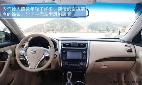 郑州威达新世代天籁 最高可享1.1万补贴图片