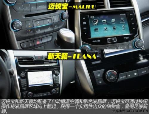 迈锐宝1.6T豪华版对比新天籁2.5L豪华版高清图片